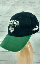 LICENSED PUMA BLACK GREEN TEXAS DALLAS STARS CAP ICE HOCKEY NHL ADJUSTABLE HAT