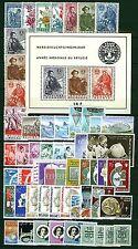 België:  1960 volledig jaar** uiterst postfris. Met blok en zegels uit blok**