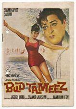 India Bollywood 1966 Budtameez press book Shammi Kapoor Sadhana Laxmi Chhaya