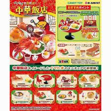 Re-Ment Sanrio Gudetama Chinese Restaurant Mini Figure Collection Set of 8