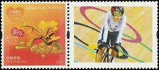 Hong Kong London Olympic Games Women's Keirin Race Bronze Medal Stamp B MNH 2012