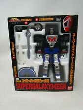 1997 Bandai Power Rangers  *SUPER GALAXY MEGA*  (NOS)
