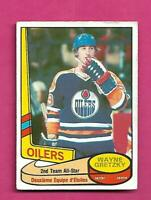 1980-81 OPC  # 87 OILERS WAYNE GRETZKY ALL STAR GOOD CARD (INV# D2762)