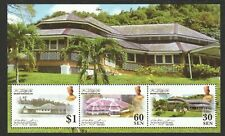 BRUNEI DARUSSALAM 2007 100TH ANNIV. OF BRITISH HIGH COMMISSIONER SOUVENIR SHEET