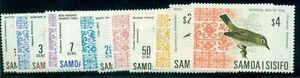 SAMOA #265-74B Complete set, Birds, og, LH, VF, Scott $72.35