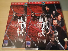 A DEADLY SECRET - Yueh Hua - Rare OOP Kung Fu DVD IVL -Shaw Brothers SLIPCASE