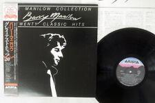 BARRY MANILOW MANILOW COLLECTION TWENTY CLASSIC HITS ARISTA 28RS-3 JAPAN OBI LP