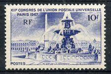 TIMBRE FRANCE NEUF N° 783 ** PLACE DE LA CONCORDE