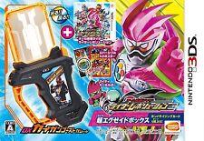 Bandai All Kamen Rider Rider Revolution Super Exiled Box Nintendo 3DS NEW! Japan