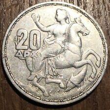 PIECE DE 20 DRACHMES 1960 GRECE EN ARGENT (332)