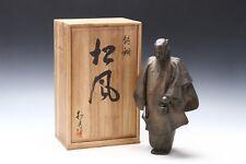 Antique Bronze Noh Sculpture -Matsukaze- Made in Japan HTF