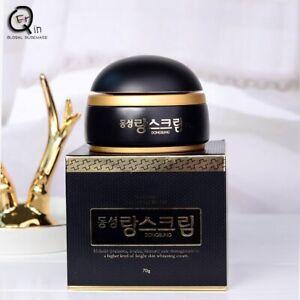 Korea DONGSUNG Rannce Cream 70g Brightening Night Cream (1/2/3pc) #liv
