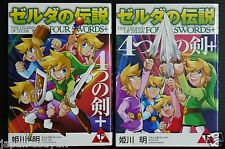 JAPAN Akira Himekawa manga: Legend of Zelda Four Swords Adventures 1~2 Complete