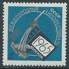 1965 RUSSIA FESTIVAL INTERNAZIONALE DEL CINEMA A MOSCA MNH ** - UR5-2