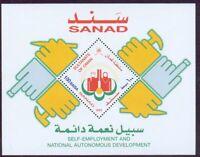 OMAN - Block SANAD 2003 - Self-Employment Nat.Development - **/MNH