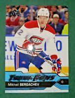 2016-17 Upper Deck Series 1 Young Guns Mikhail Sergachev Rookie Card # 236