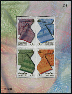 Thailand 2124b MNH Textiles, Heritage Conservation Day