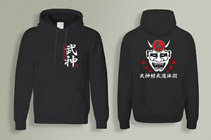 Japan Ninja Ninjutsu Bujinkan Budo Taijutsu Oni Pullover Hoodie