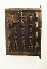 """Small Dogon Door with Figures Mali African Miniature 9"""" H by 7"""" w"""