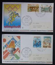 FDC -2 FILAGRANO - OLIMPIADE ATLANTA - 1996