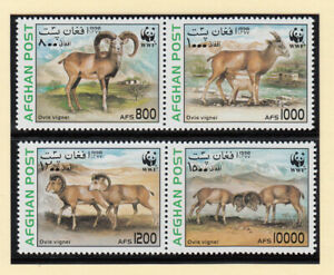 Afghanistan, 1998 WWF Urial set of 4 stamps. MUH. Scarce items