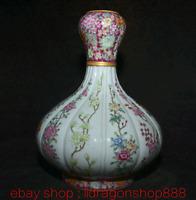"""11,6 """"Yongzheng Chinois Famille Rose Porcelaine Dynastie Vase Bouteille De Fleur"""