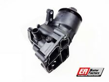 FITS VW SKODA SEAT 1.2TDi OIL FILTER HOUSING FILTER CAP & GASKET FOR 03P115389B