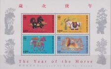 Hong Kong 1990 Souvenir Sheet #559a Year  of the Horse -  MNH