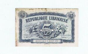 1942 Lebanon 5 piastres bank note
