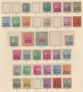 GWALIOR INDIA STAMPS 1885-1907 QV & KEVII IMPERIAL PAGE INC SG #14, MINT OG LOT