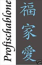 Schablone, Wandschablone, Malerschablone, China, Schrift - Glück, Liebe, Heim