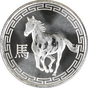 1 oz Silver Round 2014 Lunar Year of the Horse .999 Fine BU Uncirculated
