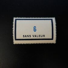 FRANCE TIMBRE FICTIF N°105 NEUF LUXE ** GOMME D'ORIGINE MNH