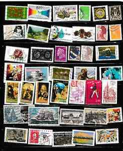 #4055=France used selection of different stamps