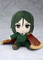 Fate Grand Order FGO Plush Stuffed toy caster Zhuge Liang ElMelloi GIFT JAPAN