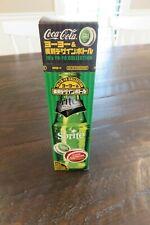 250ml Coca Cola Sprite Boxed Bottle Coke Japan w/ 70's YO-YO Sealed 2005