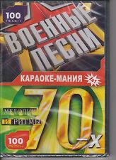 DVD russisch KARAOKE MELODII I RITMY 70 x + VOENNYE PESSNI МЕЛОДИИ 70х 200 песен