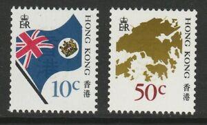 Hong Kong 1987 Coil pair without imprint SG 553-554 Mnh.