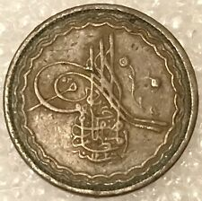 1926 (1344) INDIA PRINCELY HYDERABAD STATE 1 PAI BRONZE COIN 1.92G.