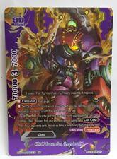 Buddyfight CHAOS Transcendant, Geargod ver.099 X-BT04/BR03EN BR N-Mint