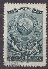 RUSSIA SU 1946 USED SC#1028 60kop Elections to the Supreme Soviet of the USSR