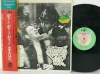 Chaos U.K - Short Sharp Shock LP 1985 Japan Vap 35149-18 DISORDER Punk w/ obi