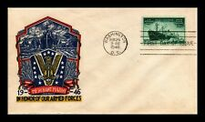 DR JIM STAMPS US ARMED FORCES MERCHANT MARINES FIRST DAY COVER SCOTT 939