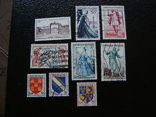 FRANCE - timbre yvert et tellier n° 939 941 943 952 a 957 obl (A15) stamp french