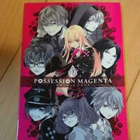 PlayStation Vita Animate Limited Edition Psvita Possession Magenta