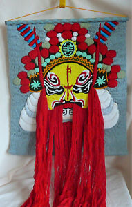 Chinese fabric lined soft three-dimensional sculpture, on wooden dowel hanger
