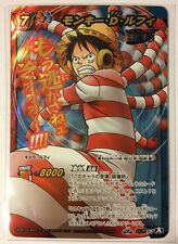 Carte One Piece Miracle Battle Carddass Prism Super Omega Rare OPS06-Ω 67