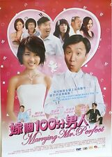 MARRYING MR. PERFECT ASIAN MOVIE POSTER-Hong Kong Film, Gigi Leung, Ronald Cheng