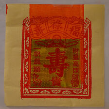 "100 Sheets Gold Red & Orange Chinese Joss Paper with Gold Leaf  ""LONG LIFE"""