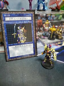 Yu-Gi-Oh Black-Luster-Soldier  Dungeon dice Monsters   F/S Figure RARE
